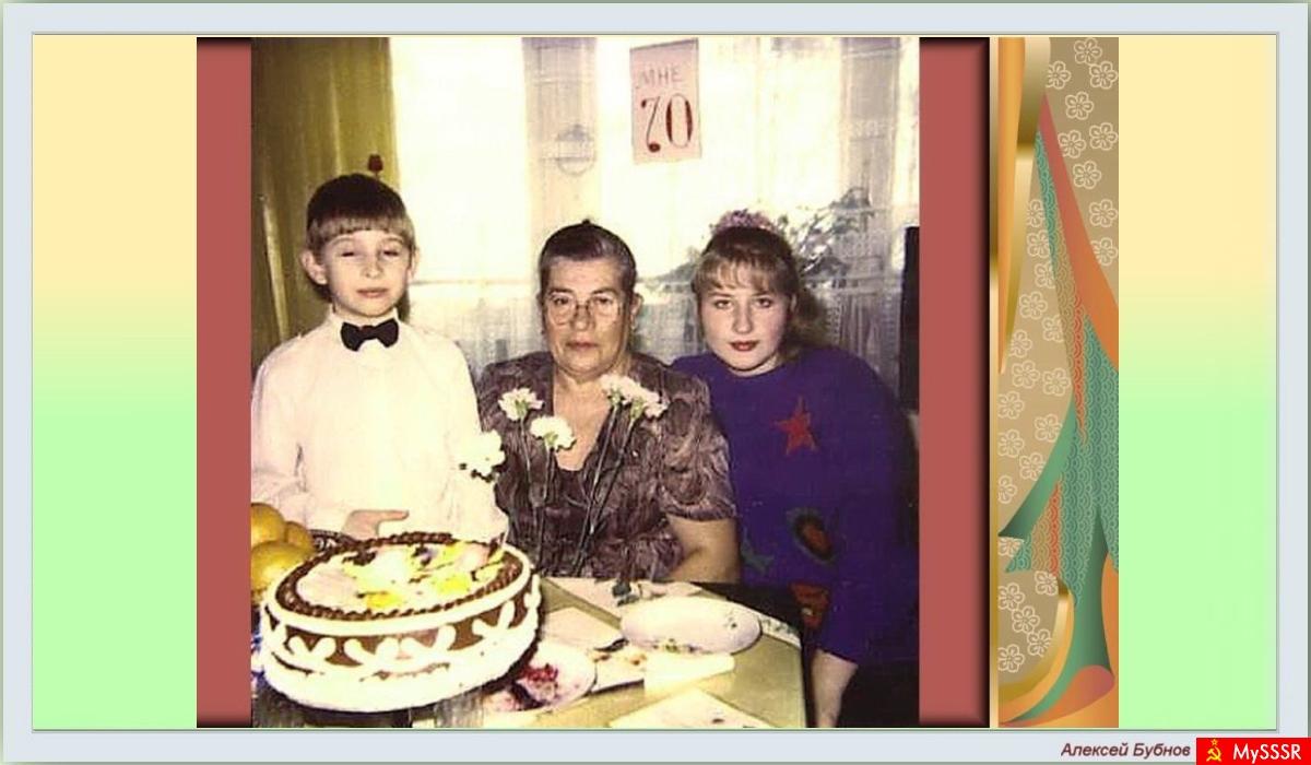 Фото озабоченных мамочек с племянниками 27 фотография