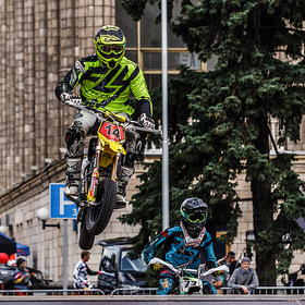 Moscow City Games 2016